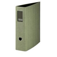 Ordner mit Rückenschild für A4, Salbei/Grün